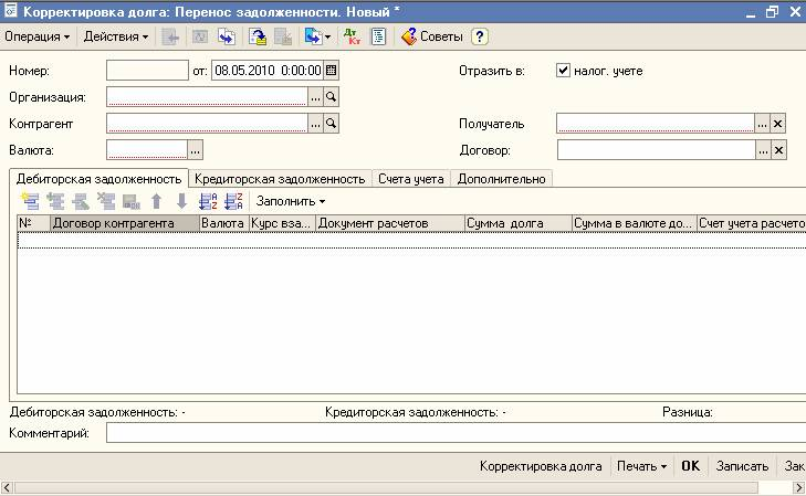 Индивидуальный предприниматель (Россия) Википедия